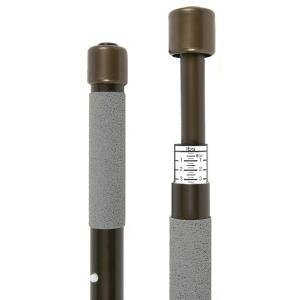 Mclean R130 Tele Hinged Weigh Net